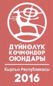 logo igrzysk