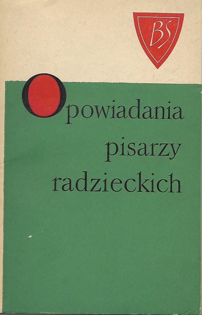 opowiadania pisarzy radzieckich