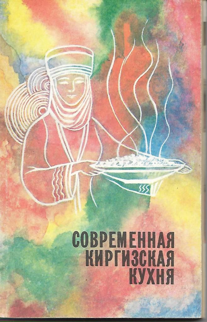 kuchnia kirgiska