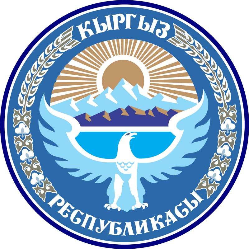 godło Kirgistanu