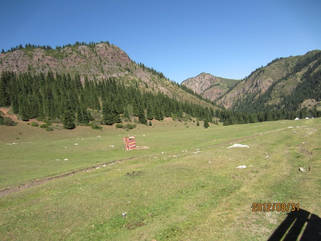 toaleta w górach Kirgistan